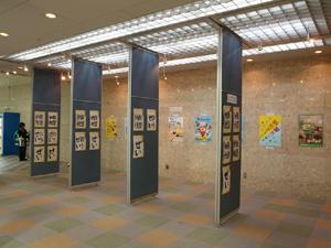 税作品展示08.11.15-08.11.24 岐阜駅ステーションプラザ